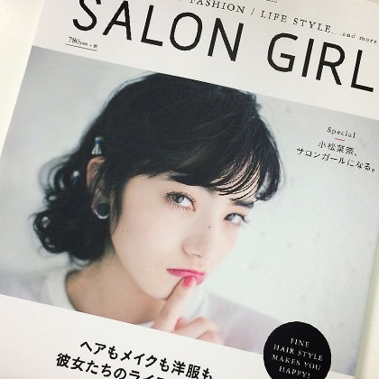 SALON GIRL